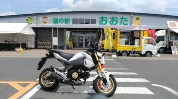 道の駅おおた.jpg