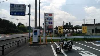 道の駅おおたき①.jpg