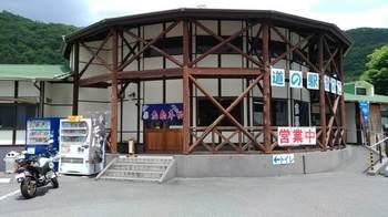道の駅おのこ.jpg