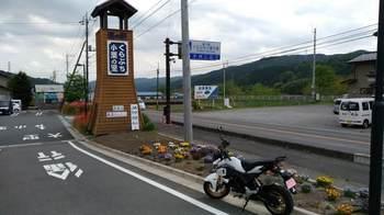 道の駅くらぶち.jpg