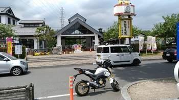 道の駅こもち.jpg